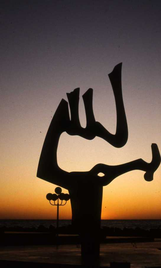 SCULPTURE IN SAUDI ARABIA