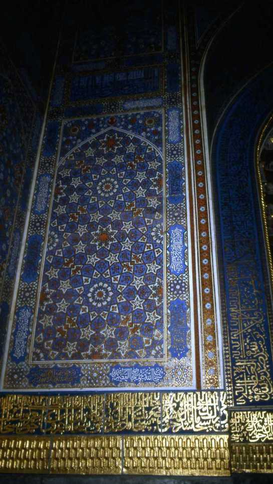 SIDE PANEL OF THE INTERIOR OF A MOSQUE