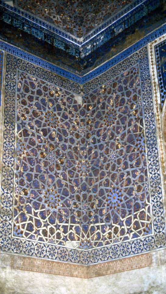 CORNER OF AN INTERIOR OF THE MOSQUE