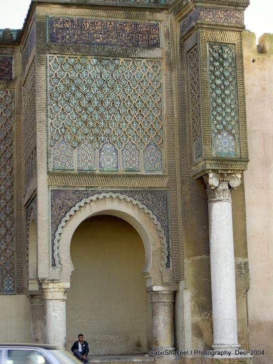 Morocco, Middle Atlas, Meknes: Bab El Mansour el Aleuj