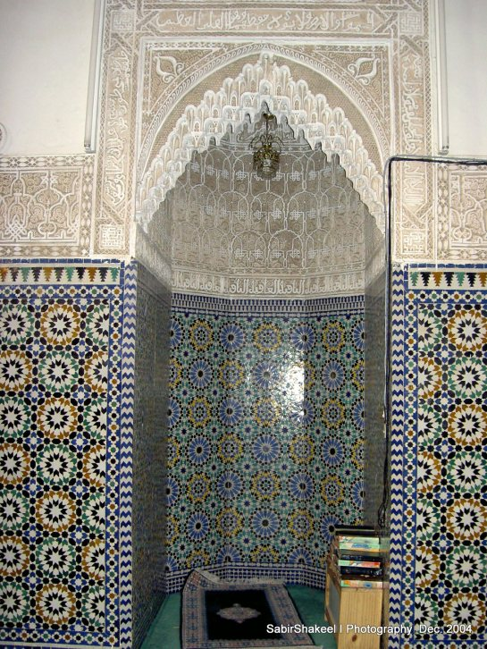 Morocco, Moulay Idris: Prayer hall across the Shrine